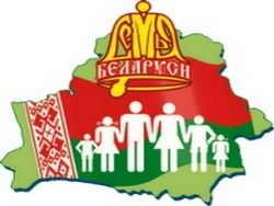 Новость на Newsland: Культ семьи - национальная идея Беларуси