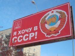 Новость на Newsland: Узбекистан вошел в зону свободной торговли СНГ