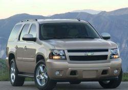 Chevrolet Tahoe возвращается