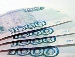 Рубль рухнет через два года