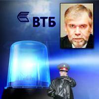 Самоубийственный эксперимент: он показал, что банкир Олег Жуковский в принципе мог связать себя сам и утопиться
