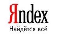 Яндекс придумал, как зарабатывать на социальных сетях