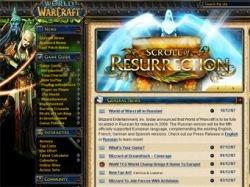 Жан Клод Ван Дамм играет в World of Warcraft