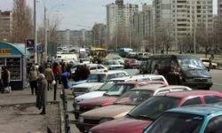 Парковка на проезжей части может стать платной