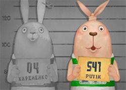 Японские мультфильмы про советских зайцев Putin&Kirenenko (видео)