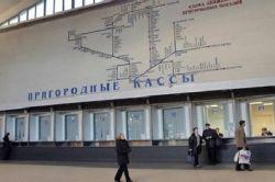 Путешествие из Москвы до Петербурга отныне можно совершить по электронному билету