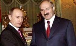 Объединение России и Белоруссии. Три сценария