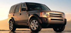 Land Rover бьет рекорды продаж