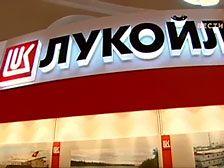 Четырем компаниям принадлежат почти 80% российских зарубежных активов