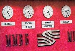 """ММВБ в течение 2008 г планирует ввести на валютном рынке инструмент \""""евро-доллар\"""""""