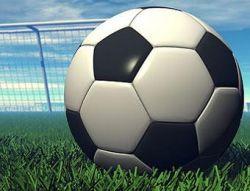 Франция будет претендовать на чемпионат Европы по футболу 2016 года