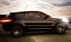 Land Rover представляет новый тип автомобиля – внедорожное купе