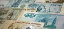В России пересчитали все рубли