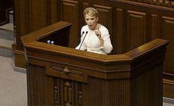 Юлия Тимошенко еще не премьер, но состав ее кабинета уже известен