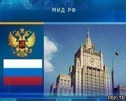 В России вступил в силу мораторий на действия ДОВСЕ