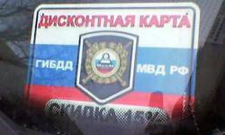 Как живет российский гаишник: из Infiniti экс-сотрудника ГИБДД украли 4 млн рублей