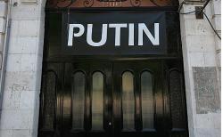Саратов и Энгельс могут объединить в мегаполис имени Путина