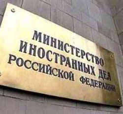 Британский совет отказался подчиняться требованиям МИД России