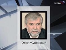 Следствие: Самоубийство Олега Жуковского похоже на трюк