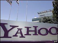 Yahoo уволит тысячи сотрудников