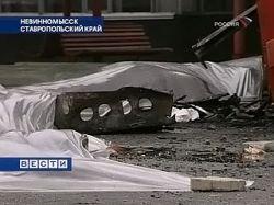 Оба автобуса на юге России взорваны одинаковой взрывчаткой
