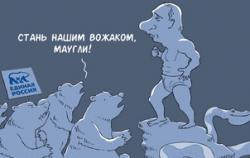 Владимир Путин тоже был либералом. После президентских выборов либерал Дмитрий Медведев испарится