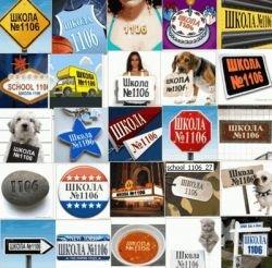 28% - уровень ложных кликов в сетях контекстной рекламы