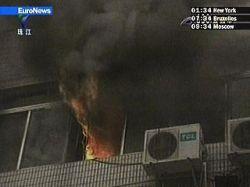 В результате двух пожаров в Китае за сутки сгорел заживо 31 человек