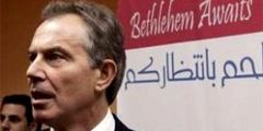 Тони Блэр рекламирует отдых в Вифлееме