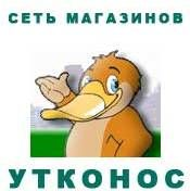 """Блоггеры создали пародию на \""""Утконоса\"""""""