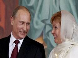 Новость на Newsland: Развод Путина сделал его более уязвимым