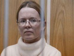 Новость на Newsland: Осужденный по делу