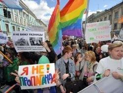 Новость на Newsland: В России введен запрет на гей-пропаганду