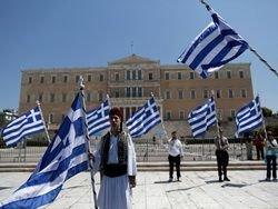Новость на Newsland: Грецию лишат статуса развитой страны