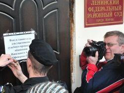 Суд с вилкой: как Навального чуть заочно не арестовали