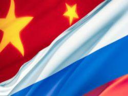Китай и Россия подготовились к новому кризису