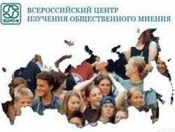 Новость на Newsland: Россияне не нашли повода гордиться страной