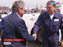Новость на Newsland: Шойгу побывал на Ле Бурже и решил перевооружить российские ВВС