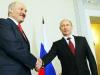 Новость на Newsland: Кремль опять поддержал Лукашенко