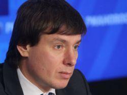 Россия подает в суд на Украину