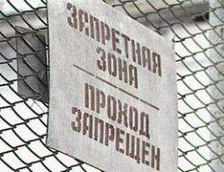 В Петербурге умер заключенный Денис Захарченко, избитый в ходе обыска