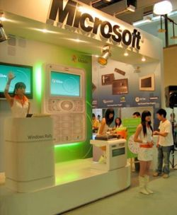 "Microsoft покорит Сибирь и купит Яндекс, \""если надо\"""