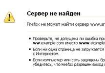 """Грани.Ру, сайты коалиции \""""Другая Россия\"""": kasparov.ru, namarsh.ru и сайт Объединенного гражданского фронта подверглись DDoS-атаке"""