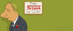 Преемником Владимира Путина стал не Дмитрий Медведев, а Сергей Капков