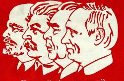 План Путина? К концу года долги по зарплате россиянам составят 2.500.000.000 рублей