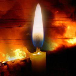 В Самаре горит главный корпус Самарского государственного университета