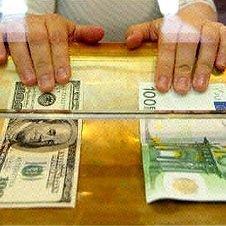 Рост цен заставил россиян вспомнить об обменниках