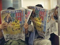 Американцы больше всего доверяют армии, а японцы - газетам