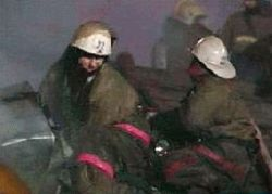 Названа причина пожара в здании на Смоленской площади
