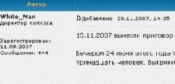 Кузбасского студента обвинили в экстремизме за сообщение на форуме